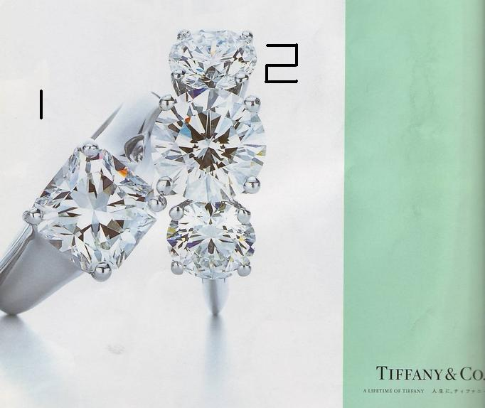 tiffany_ring1_P1p3zp8aStvp.JPG