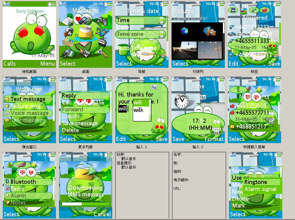 frog.1.jpg