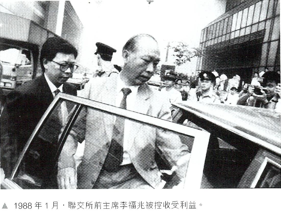 �G�p�ڮ��Q�֥�  1988.jpg