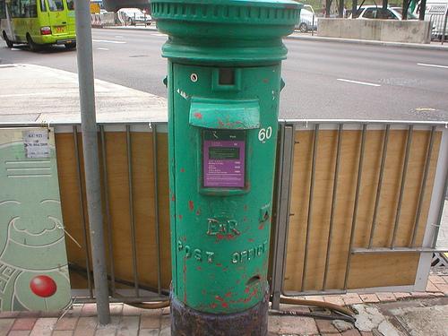 彌敦道附近的郵筒.jpg