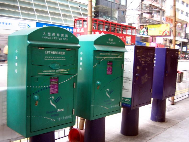 怡和街2010.jpg