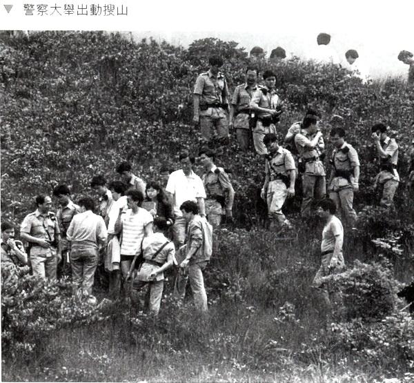 地氈式搜查 1985.jpg