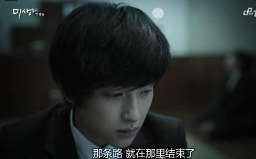 Misaeng_ one road ends as his father died.JPG
