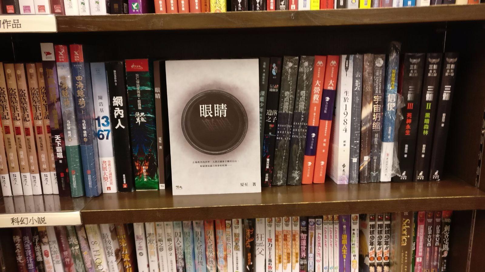 Book In Store.jpg