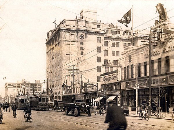TokyoStore1925.jpg