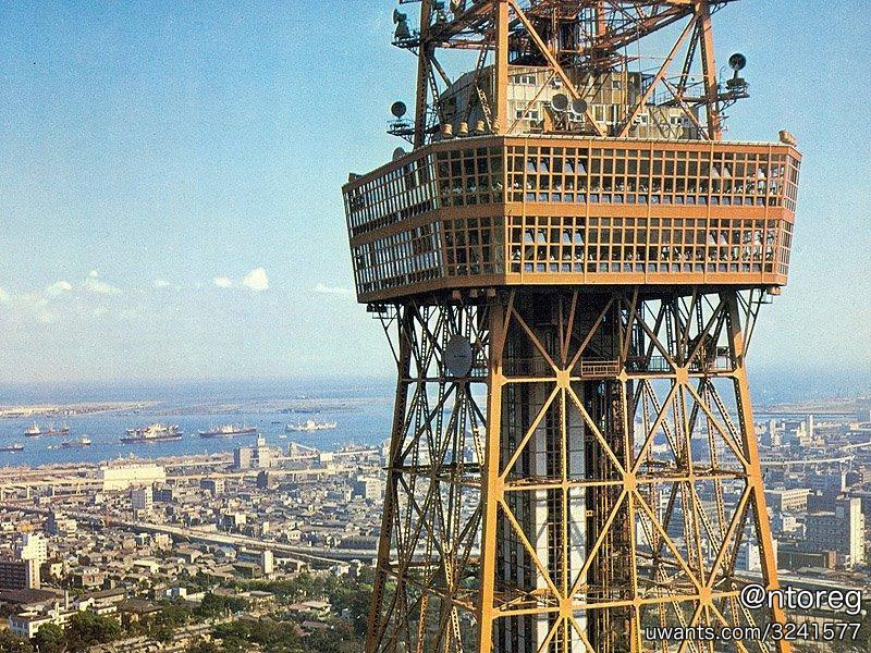 Tokyo_1970.jpg